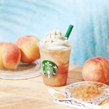 Peach-on-the-beach- Frappuccino-new