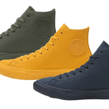 CONVERSE ALL STAR LIGHT WR SL HI NAVY YELLOW KHAKI-01