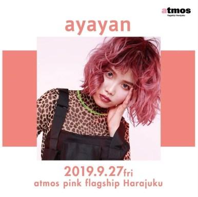 atmos pink flagship Harajuku アトモス ピンク フラッグシップ ストア 原宿 オープン ayayan あややん