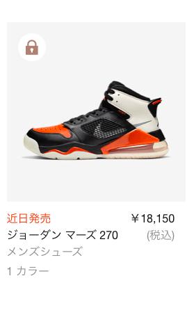 Nike Air Jordan 1 Mid/Low Shattered Backboard-01