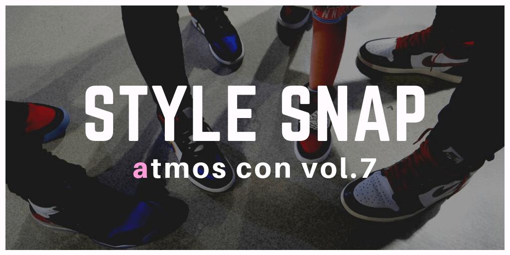 Style Snap_atmos_con_vol.7_sneaker-girl.com
