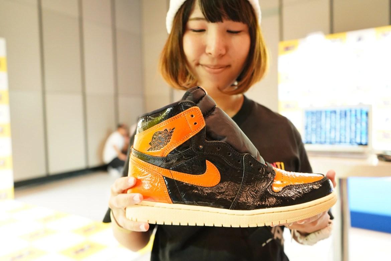 スニーカー女子 スタイルスナップ atmos con vol.7 (Style_Snap_Maiky.17_Air Jordan_Air Jordan 1 RETRO HI Shattered Backboard)