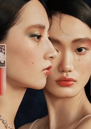 chinese cosmetics makeup-03