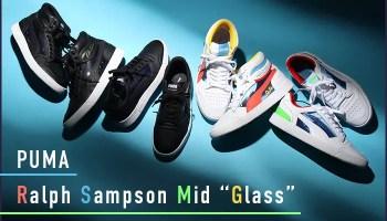 Puma Ralph Sampson Low Mid Glass-01