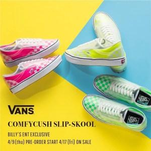 Vans COMFYCUSH SLIP-SKOOL (バンズ コンフィクッシュ スリップ スクール)