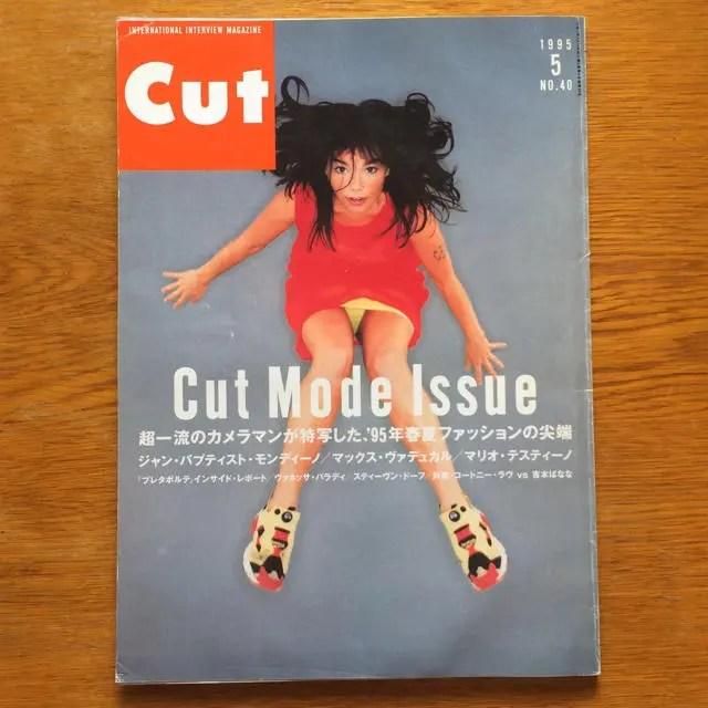 Reebok_Instapump_Fury_Bjork_cut_magazine1995