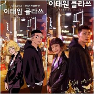 Itaewon_Class_Fashion_comic_real