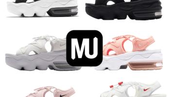 Nike Air Max Koko Monokabu-01