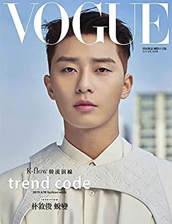 Park_Seo_Jun_Vogue