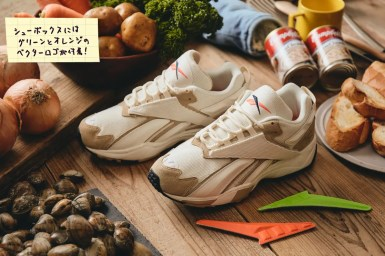 "Reebok × Billy's ENT INTERVAL ""Clam Chowder"" (リーボック × ビリーズエンター インターバル ""クラムチャウダー"") FY7631"