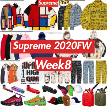 Supreme 2020FW Week8 Release Featured image