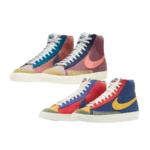 ナイキ ブレザー ミッド '77 スエード ベリー ブルー Nike Blazer Mid Vintage 77' WE Suede pair
