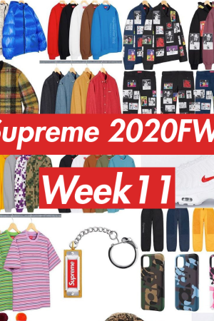 Supreme 2020FW Week11 Release Featured image-01