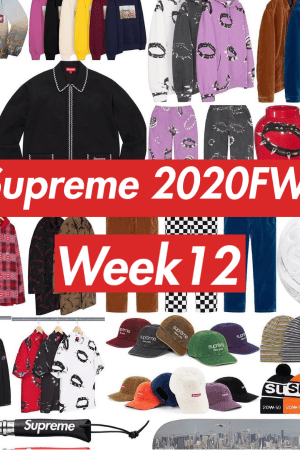 Supreme 2020FW Week12 Release Featured image-01