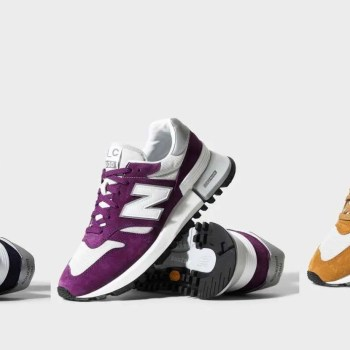 New Balance MS1300 4 Colors
