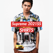 supreme 2021ss shirts