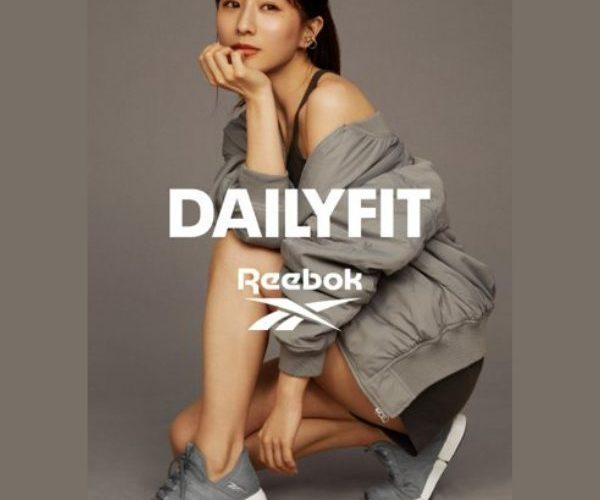リーボック デイリーフィット reebok-dailyfit-eyecatch