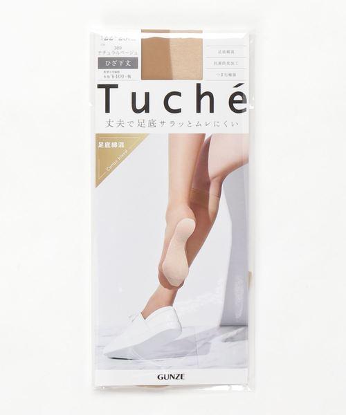 トゥシェ ストッキング スニーカー おすすめ 商品 Toche GUNZE Sheer stocking socks with sneakers