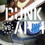 "【UNDEFEATED × Nike】""Dunk vs AF1"" Pack"