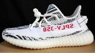 """【画像】adidas Yeezy Boost 350 V2 """"Zebra"""" – アディダス イージーブースト 350 V2 ゼブラ –"""