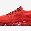7月28日10:00発売の ナイキラボ エア ヴェイパーマックス x クロット 直リンク – Nike Air VaporMax x Clot –