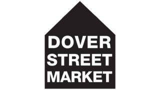 【リーク】ドーバーストリートマーケット x ナイキ エアマックス1 / Dover Street Market Nike Air Max 1 Collection