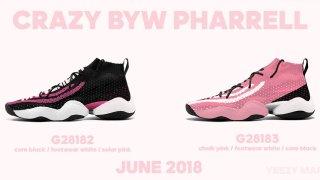 【2018/6】ファレル x アディダス クレイジー BYW / Pharrell x adidas Crazy BYW G28182, G28183