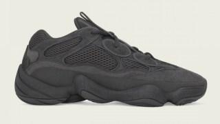 【抽選日程更新中】イージー500 ユーティリティブラック / adidas Yeezy500 Black F36640