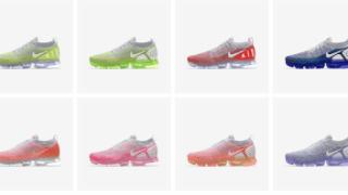 【カスタム開始】ナイキ エアヴェイパーマックス iD / Nike Air VaporMax2 iD