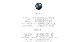 【近日オープン!?】国内向けイージーオフィシャルサイトがオープン?/ Yeezysupply asia,Europe