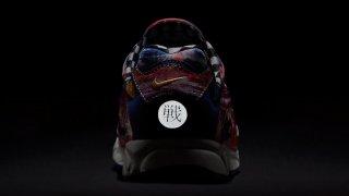 【8/18】ナイキ ズーム ストリーク スペクトラム プラス プレミアム / Nike Zoom Streak Spectrum Plus Premium AR1533-800, AR1533-500