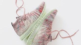 【11/2】キス x アディダス アスペン 4D / Kith x adidas Consortium Aspen 4D