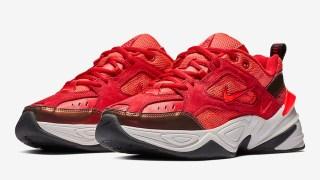 """【リーク】ナイキ M2K テクノ レッドスエード / Nike M2K Tekno """"Red Suede"""" AV7030-600"""