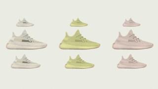 """【6/20, 6/22】イージーブースト350V2 シンス リフレクティブ/ adidas Yeezy Boost 350 V2 """"Synth"""""""