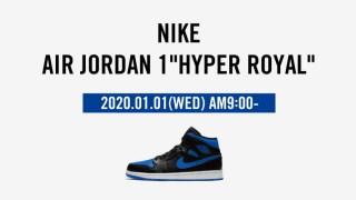 """【1/1】エアジョーダン1 ハイパーロイヤル 発売 / Air Jordan 1 """"Hyper Royal"""" 554724-068"""