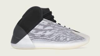 """【9/5】アディダス イージーバスケットボール クォンタム / adidas Yeezy Basketball """"Quantum"""" Q46473"""