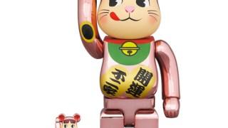 【抽選開始】BE@RBRICK 招き猫 ペコちゃん 桃金メッキ 100% & 400% / 1000%