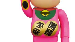 【10/8 抽選開始】BE@RBRICK 招き猫 ペコちゃん 蛍光ピンク 100% & 400%