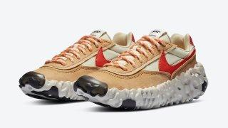 """【1/5】ナイキ オーバーブレイクSP フォッシル / Nike Overbreak SP """"Fossil"""" DA9784-700"""