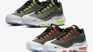 【3/19】キムジョーンズ x ナイキ エアマックス95 / Kim Jones x Nike Air Max 95 DD1871-001, DD1871-002