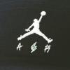 【示唆!?】J.バルヴィン x ジョーダンブランド 第二弾? / J Balvin x Jordan Brand New Collaboration