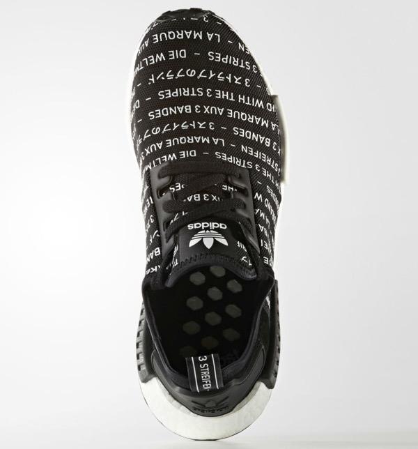 adidas-nmd-brand-with-the-3-stripes-black-2_o91eku