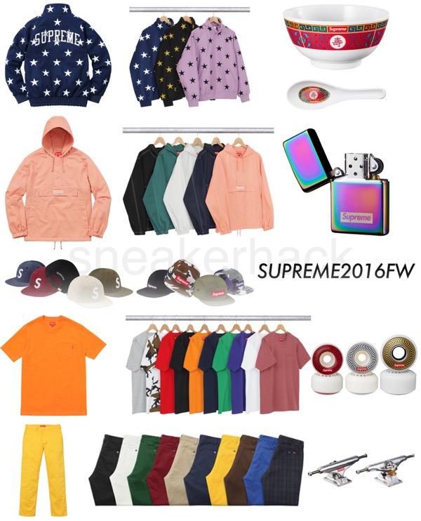 SUPREME2016FW02