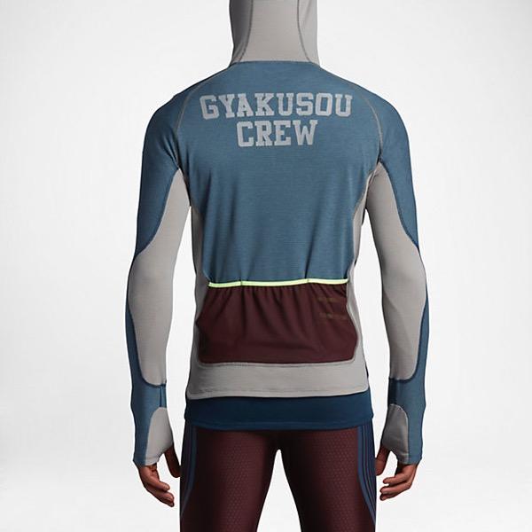 NikeLab Gyakusou AeroReact Hoodie