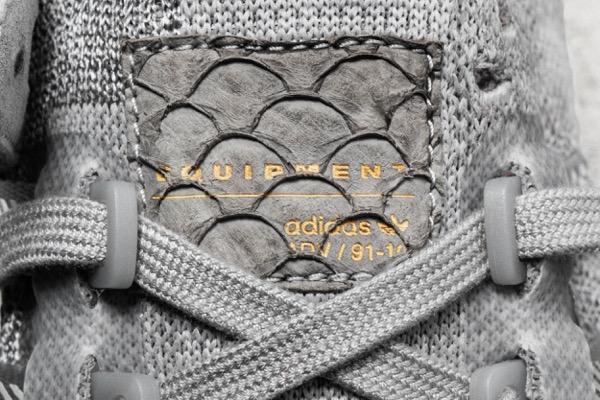 adidas_originals_fw16_pushat_product_concrete_details_05