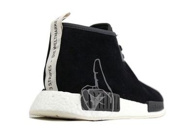 adidas-nmd-mid-suede-sample-3.jpg