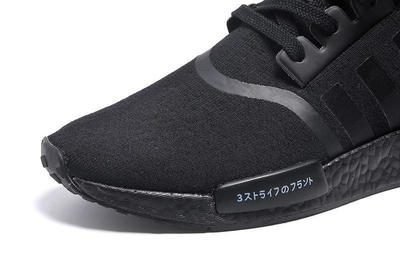 adidas-nmd-runner-japan-black-boost-2_o2z0y7.jpg