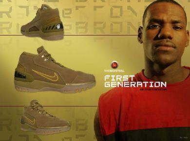 Nike Air Zoom Generation - Nike LeBron James 1