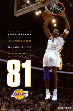 Kobe Bryant 81pts Nike Zoom Kobe 1 Lakers