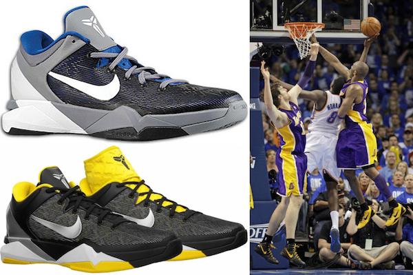 Nike Zoom Kobe VII - Image via Cardboardconnection